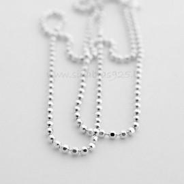 "Chain ""Tiny bubbles"" KD1,2"